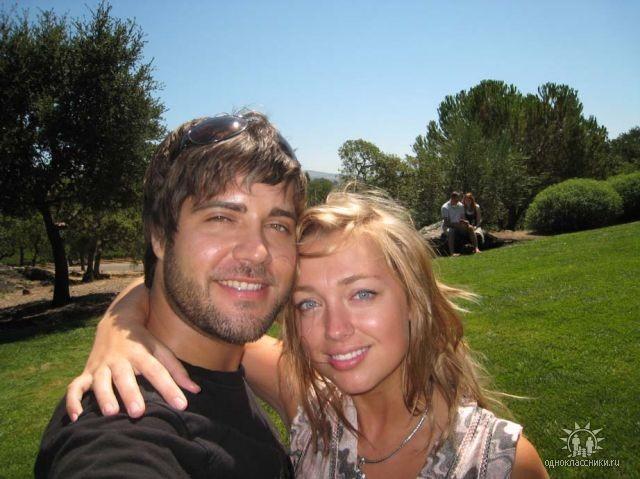 Дочь Мельника с мужем