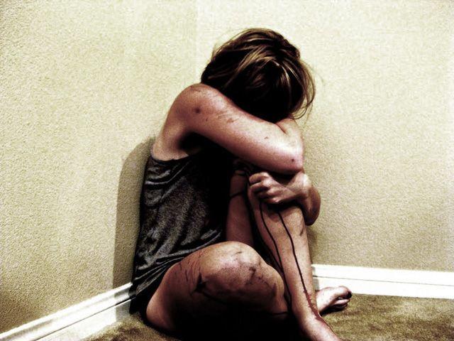 зґвалтування
