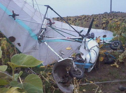 Из-за крушения летательного аппарата без электричества остались 10 сел.