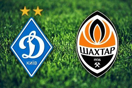 Украинские гранды попали в список самых богатых клубов
