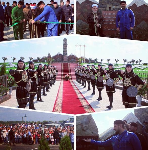 Открытие памятника в Чечне