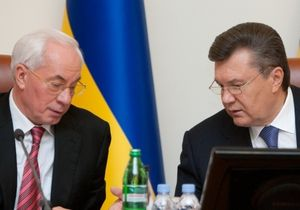 Президент Виктор Янукович и премьер Николай Азаров