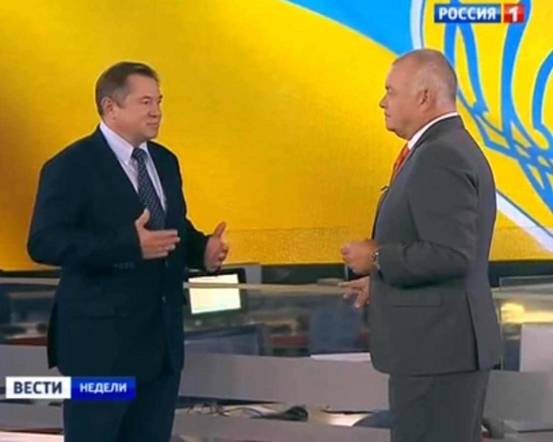 Дмитрий Киселев и Сергей Глазьев