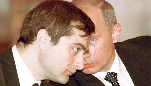 Президент Владимир Путин и его  помощник Владислав Сурков