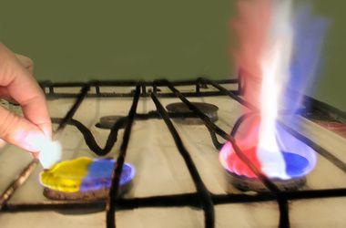 Газ, иллюстрация