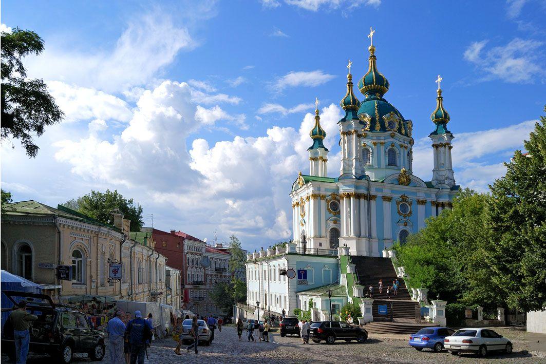 Андреевский спуск и Адреевская церковь