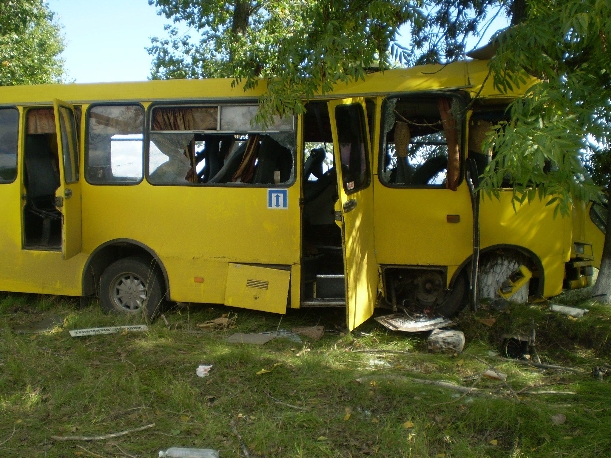 В автобусе было 15 пассажиров