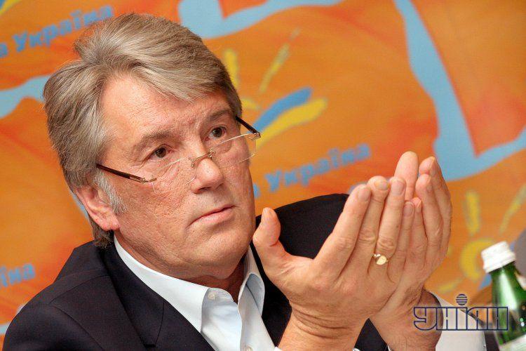 Экс-президент Виктор Ющенко