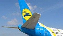 Отдых в августе 2020: украинцам пообещали новые авиарейсы