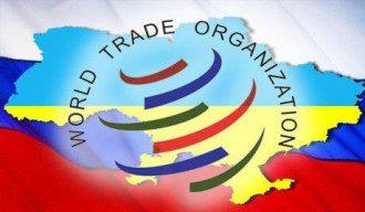 Украина подала в ВТО новый иск к РФ