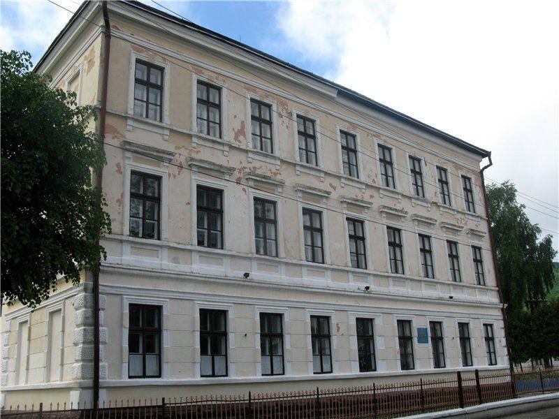 Школа помнила австрийского цесаря Франца-Йосифа