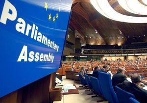 ПАСЕ одобрила резолюцию, в которой призвала Россию освободить украинских политзаключенных