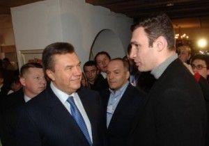 Виктор Янукович и Виталий Кличко