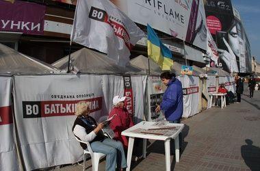 Палаточный городок на Крещатике
