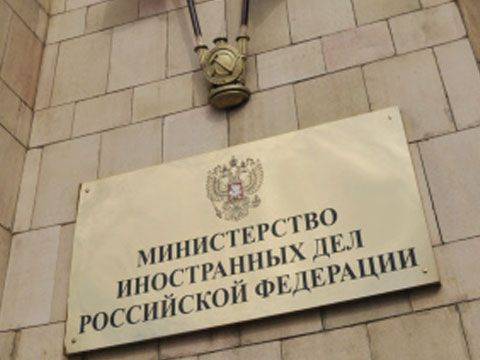 Из-за высылки дипломатов в МИД РФ прибавилось хлопот