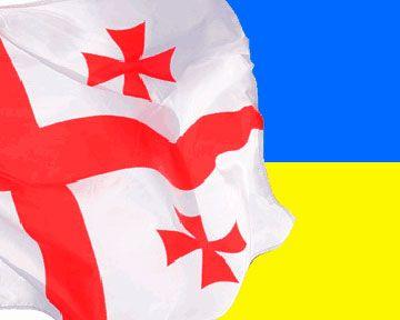 Флаги Грузии и Украины, иллюстрация