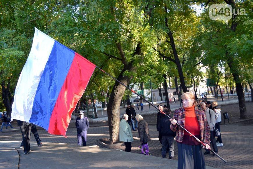 Акция антифашистов Одессе
