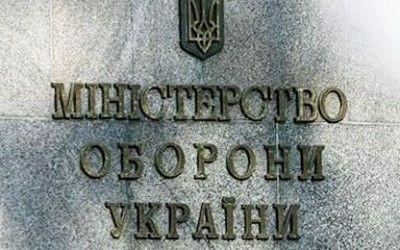 Порошенко не принял отставку замминистра обороны