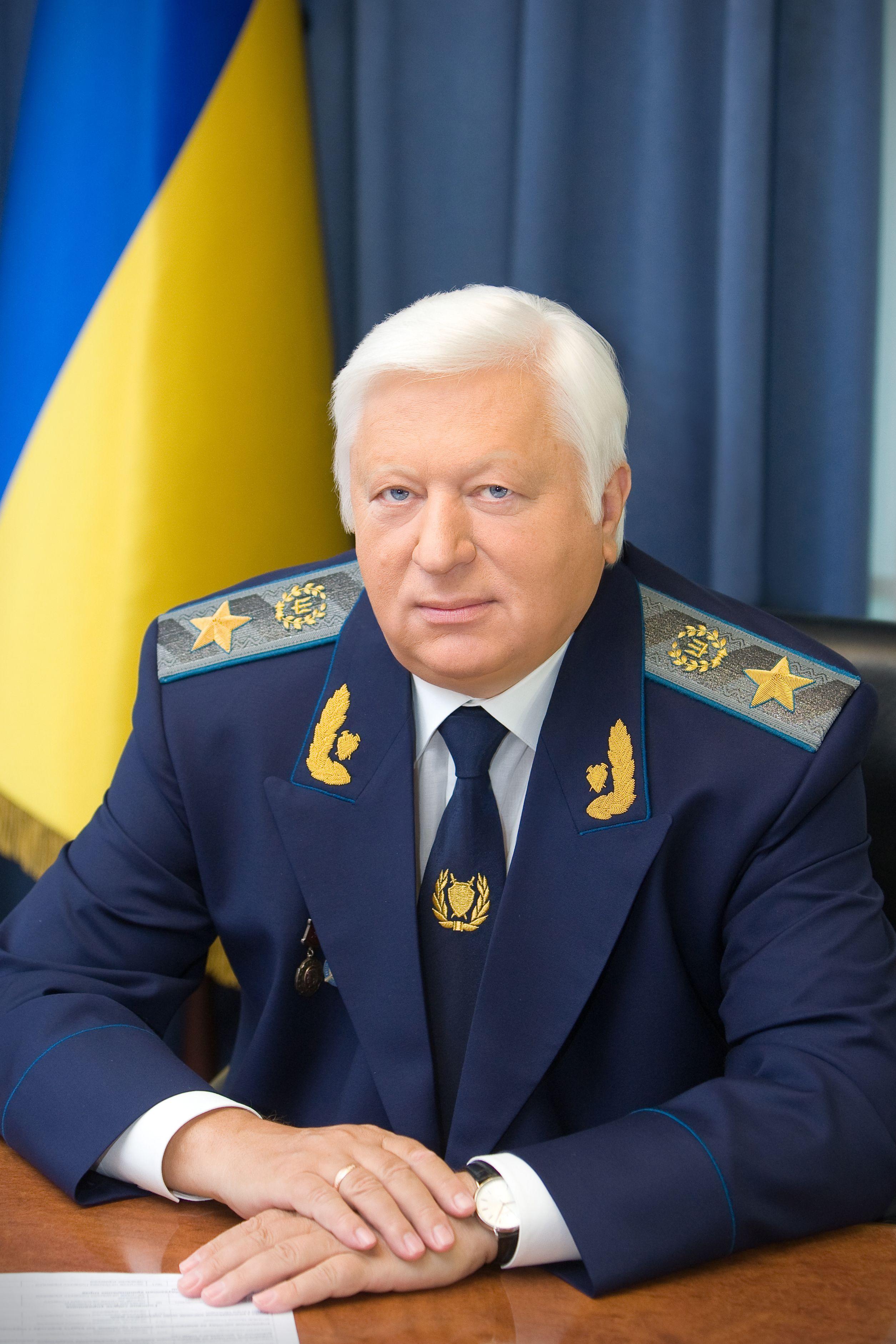 Генеральный прокурор Виктор Пшонка