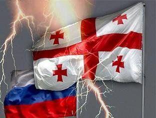 Оккупанты РФ захватили часть грузинской земли
