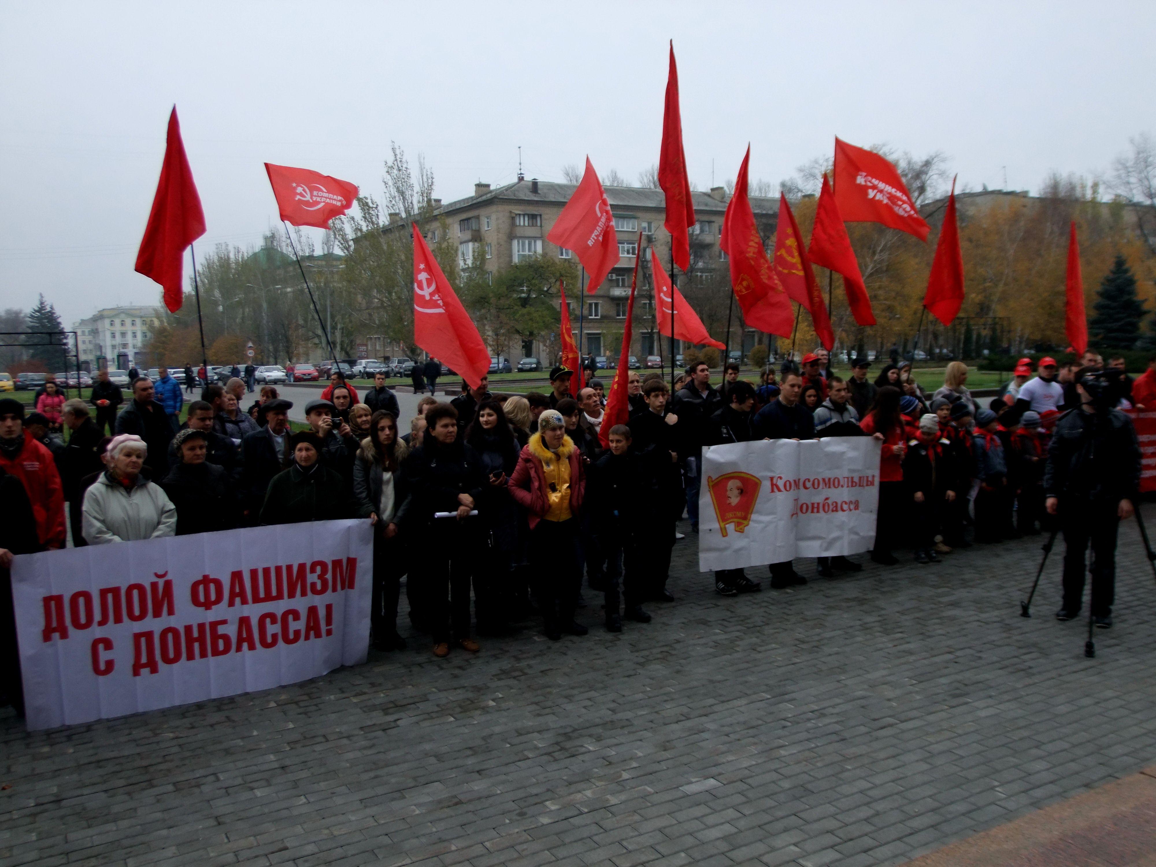 Донецкие активисты КПУ