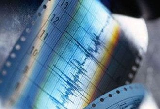 В одному з сіл Закарпаття стався землетрус – Землетрус на Закарпатті
