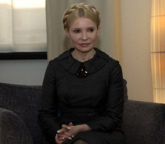 / сайт Тимошенко
