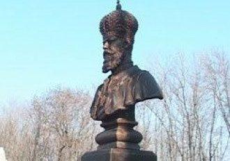 Памятник Александру ІІІ на Харьковщине