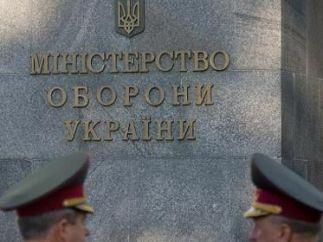 В Минобороны ответили на обвинения РФ