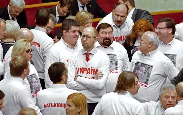 Решение вопроса Тимошенко перенесли на завтра.