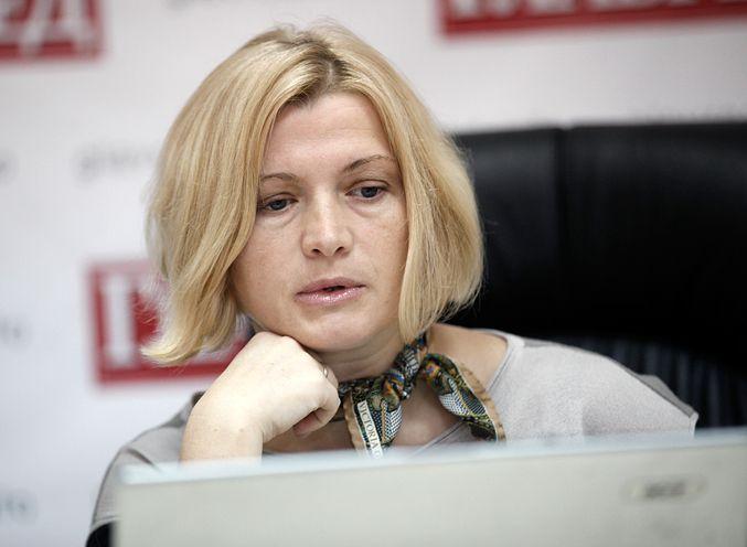 Ирина Геращенко — Ирина Геращенко допустила фактическую ошибку