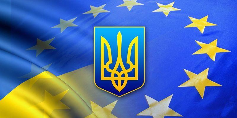 ЕС ждет разъяснений официального Киева