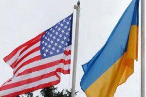 Раскрыты детали оборонной помощи Украине