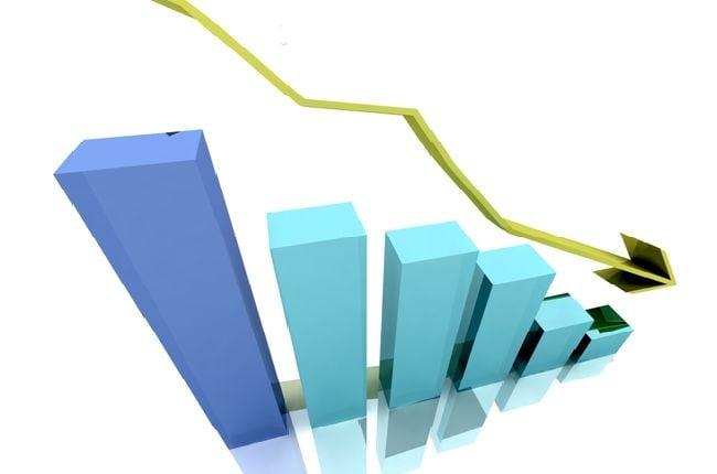 Нацбанк снизил прогноз для экономики Украины