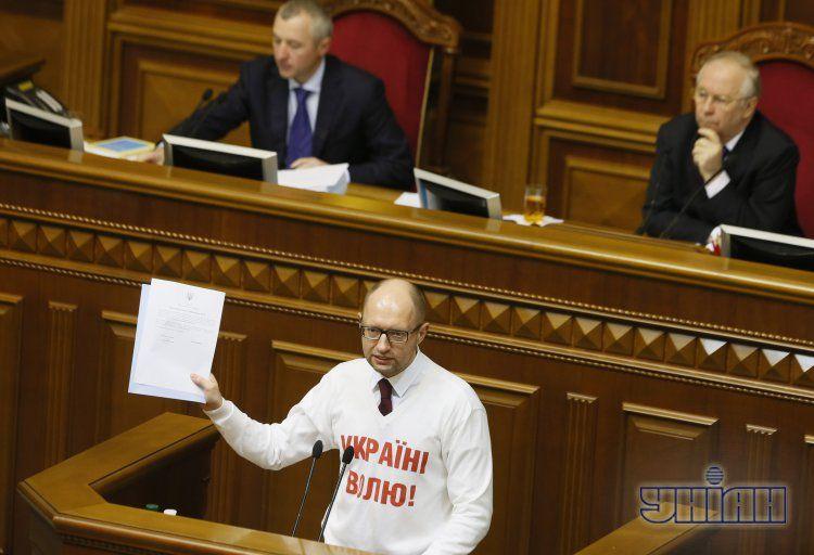 Яценюк с указом о помиловании Тимошенко
