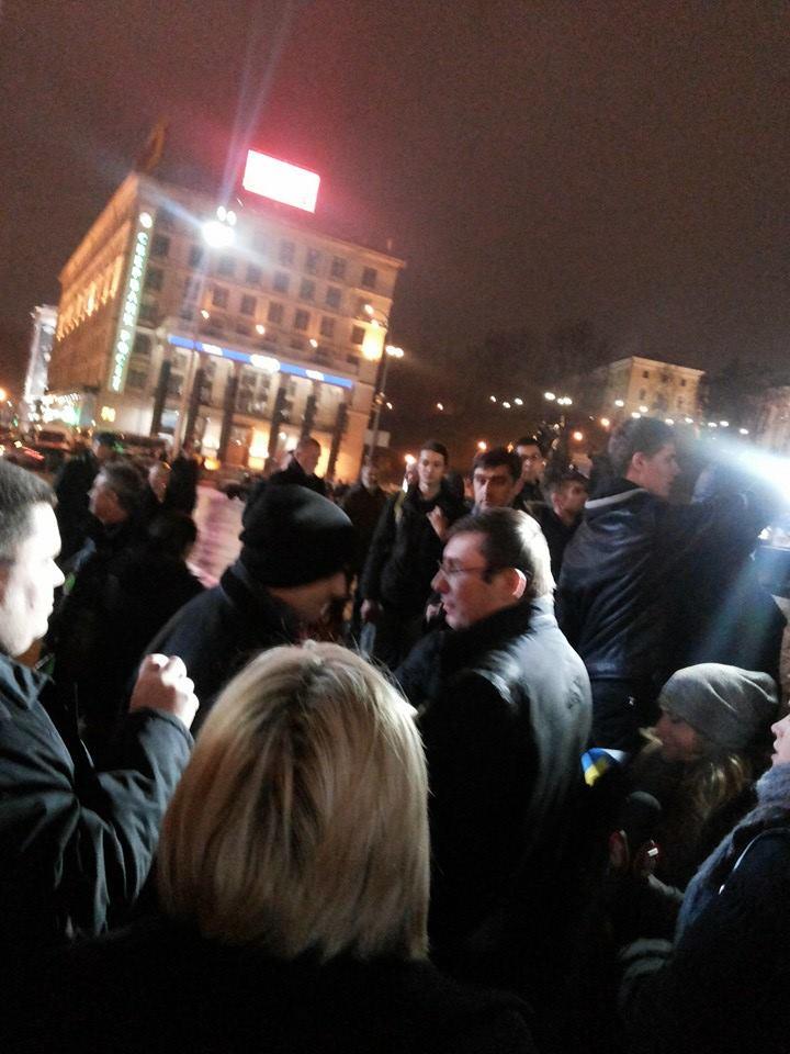 Юрий Луценко на Евромайдане