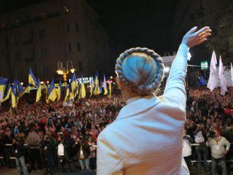 Тимошенко призвала украинцев выйти на Евромайдан