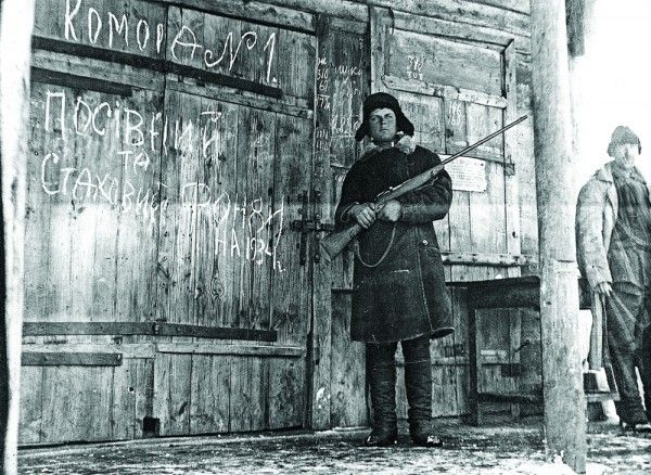 Голодомор в Украине: опубликованы архивные фото