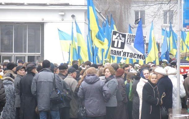 Шествие в память о жертвах Голодомора