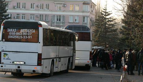 Автобусы могут оснастить кассовыми аппаратами