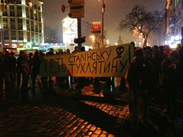 Акции протеста продолжаются