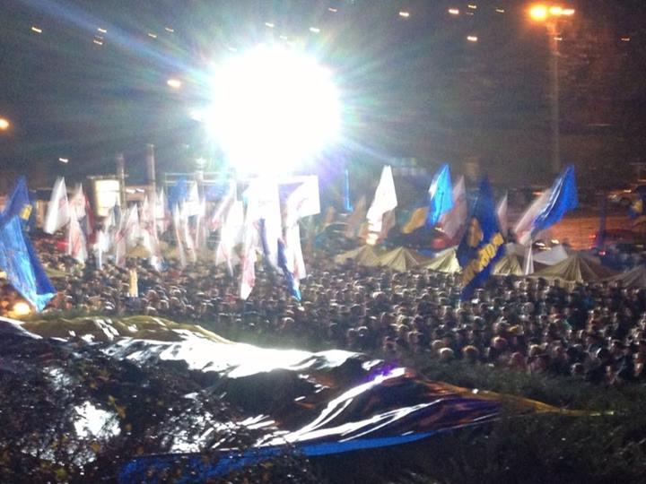 Евромайдан в Киеве, иллюстрация