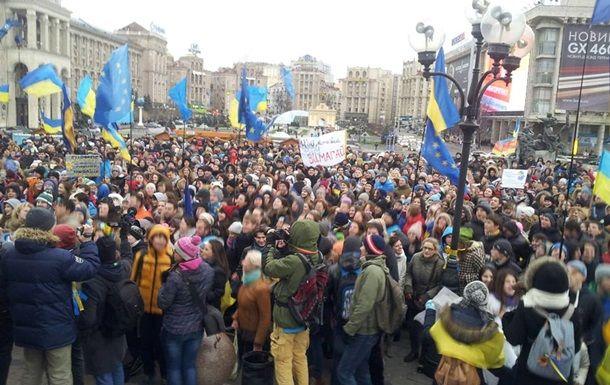 На Евромайдан пришли 5 тысю студентов
