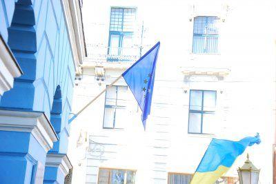 Флаг ЕС в Черновцах