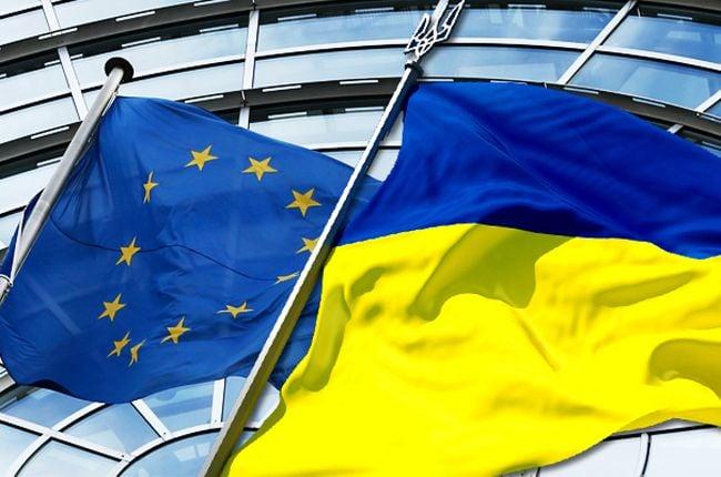 Флаги ЕС и Украины, иллюстрация