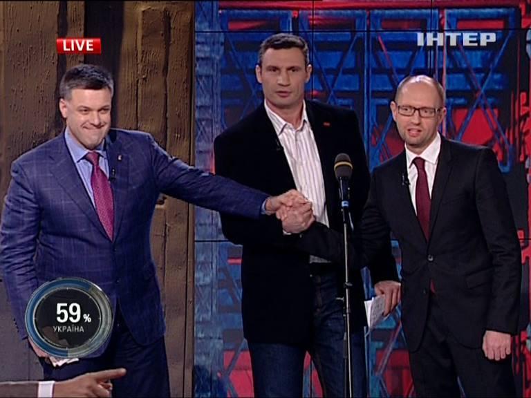 Олег Тягнибок, Виталий Кличко и Арсений Яценюк