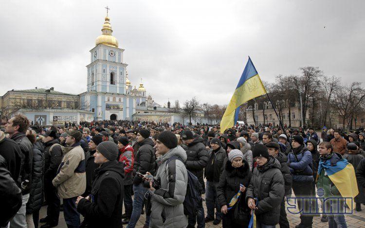 Акция на Михайловской площади