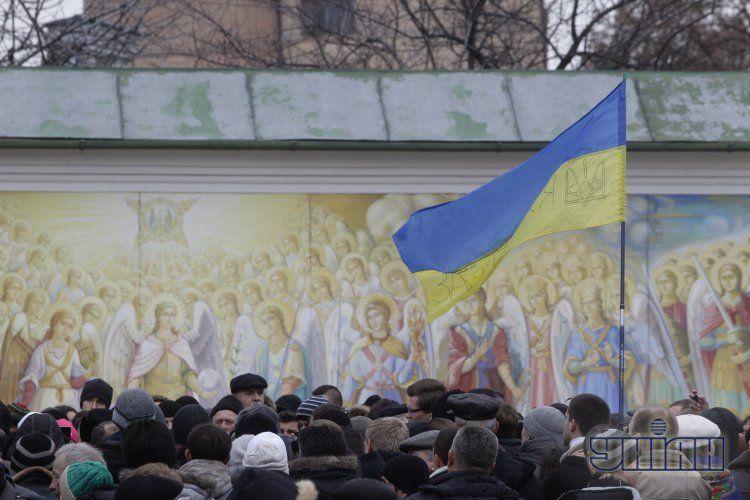 Протест на Михайловской площади в Киеве