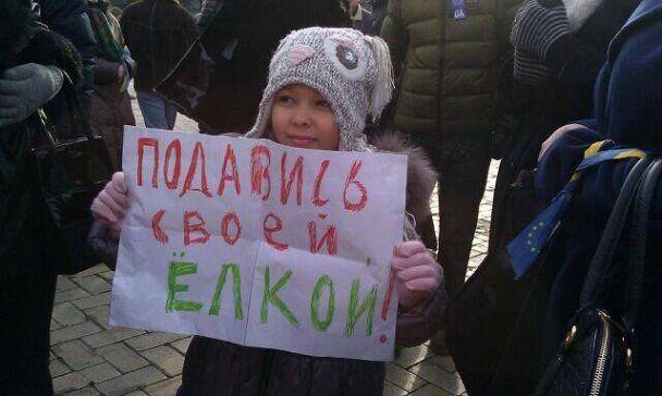 Фото с акции протеста на Михайловской площади