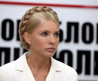 Тимошенко уже на свободе